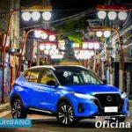 Novo Nissan Kicks chega mais tecnológico e com motor 1.6
